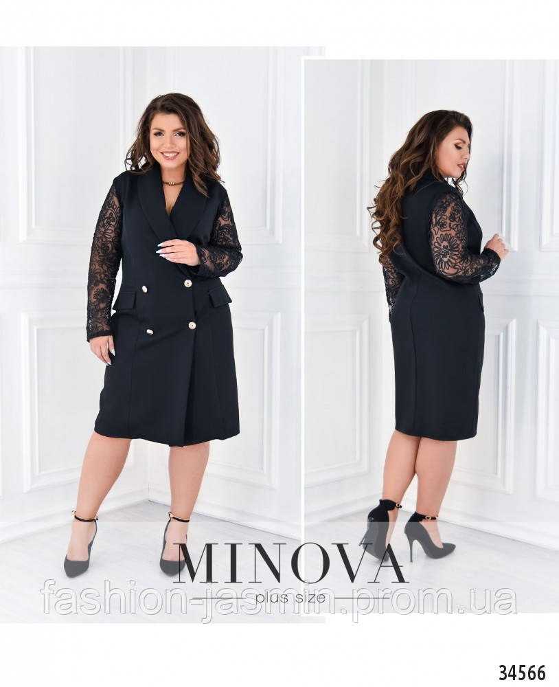 Платье №205-черный