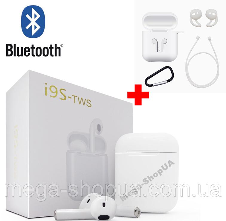 Беспроводные Bluetooth наушники i9S Plus TWS. Бездротові навушники. Беспроводні блютуз блютус наушники