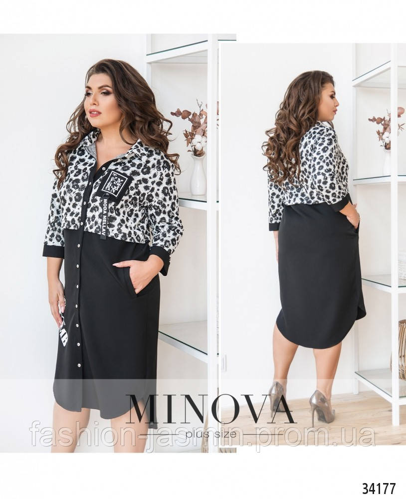 Платье №00077-леопардовый