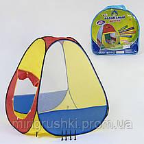 Палатка детская 5032 (00447) Play Smart, 92х92х105 см, в сумке