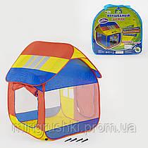 Палатка 905 M (36782) Домик, 107х104х111 см, в сумке