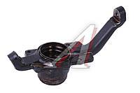 Кулак поворотный ВАЗ-2123 правый, 2123-3001014 (Тольятти)