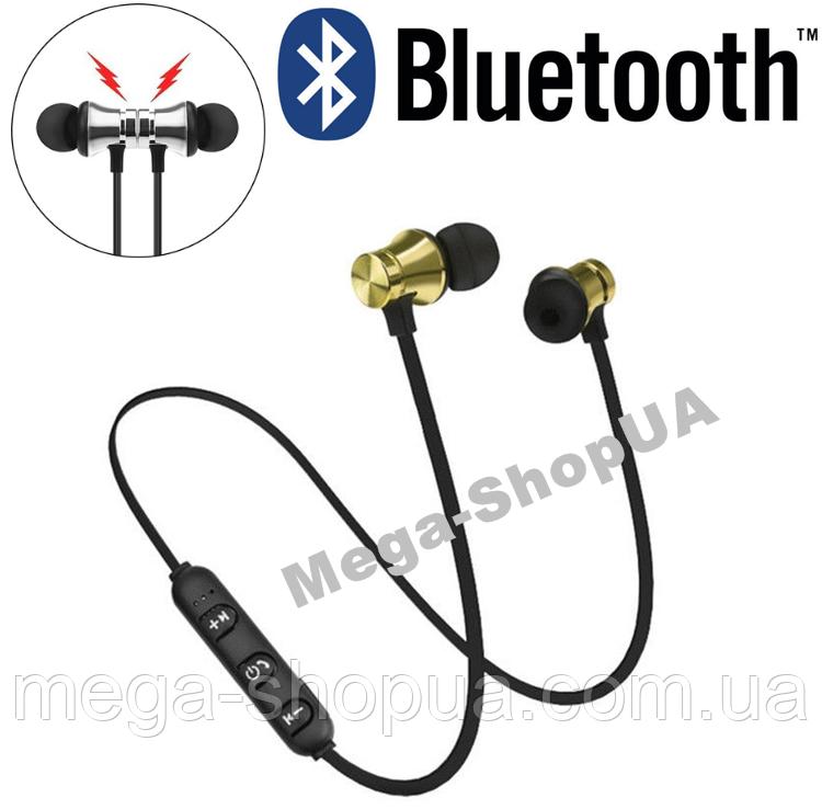 Беспроводные Bluetooth наушники Sport CR67-1 Golden