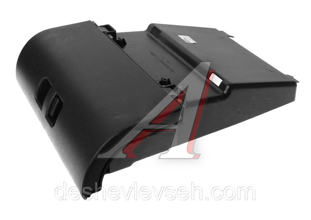 Крышка вещевого ящика ВАЗ-2114 в сборе, 2114-5303514 (Сызрань)