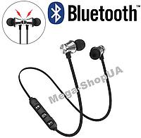 Беспроводные Bluetooth наушники Sport CR67-1 Silver