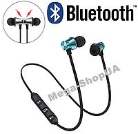 Беспроводные наушники Bluetooth Blue. Вакуумные беспроводные наушники с микрофоном и магнитным креплением