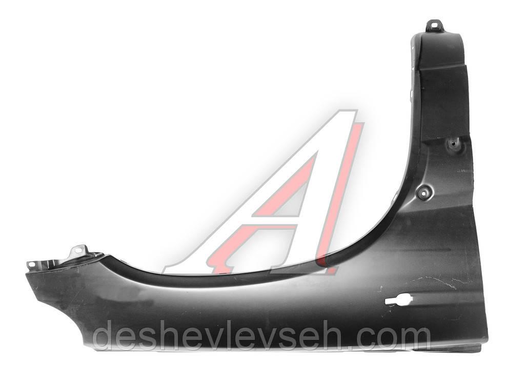 Крыло ВАЗ-2123 переднее правое, 2123-8403010 (Тольятти-ж)