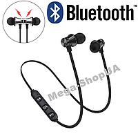 Беспроводные Bluetooth наушники Sport CR67-1 Black