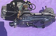 Двигатель 80 кубов на скутер