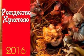 Приятные мелочи на Рождество 2016 от Макей Украина