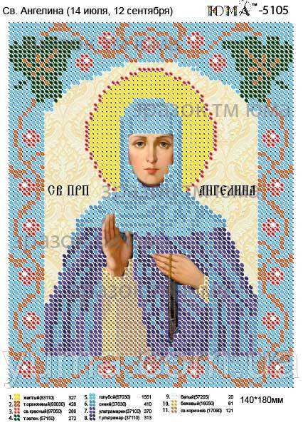 Св. Ангелина схема для вышивки бисером
