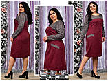 Теплое женское платье батал, Размеры:  54.56.58.60, фото 3