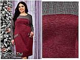 Теплое женское платье батал, Размеры:  54.56.58.60, фото 2
