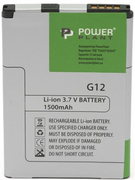 Аккумуляторная батарея PowerPlant BA S520 1500mAh для HTC Desire S S510e/Desire Z A7272/Evo Design