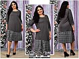 Теплое женское платье батал, Размеры: 54.56.58, фото 2