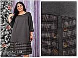 Теплое женское платье батал, Размеры: 54.56.58, фото 5