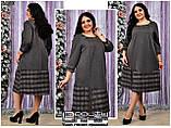 Теплое женское платье батал, Размеры: 54.56.58, фото 3