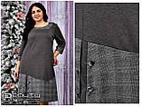 Теплое женское платье батал, Размеры: 54.56.58, фото 4