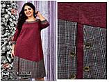 Теплое женское платье батал, Размеры: 54.56.58, фото 6