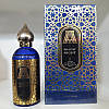 Attar Collection Khaltat Night (Аттар Коллекшн Хальтат Найт) парфюмированная вода, 100 мл