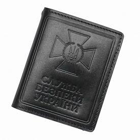 Обложка для документов СБУ