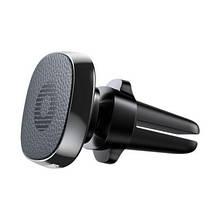 Автодержатель Baseus Privity Pro Air Magnet Bracket Black (SUMQ-PR01)