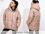 Теплая женская куртка с капюшоном раз. S.M, фото 2