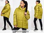 Теплая женская куртка с капюшоном раз. S.M, фото 6