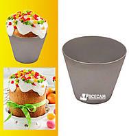 Форма для выпечки пасок, куличей хлеба и кексов 1.0 л