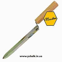 Нож пчеловода простой из нержавеющей стали 250 мм