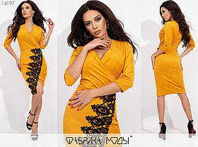Платье женское  от ТМ Фабрика моды размер 42,44,46