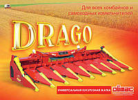 DR7110 Фланец (Суппорт) , Оlimac Drago