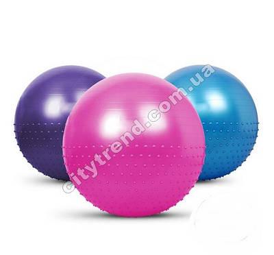 Фитбол (мяч для фитнеса) полумасажный 65 см