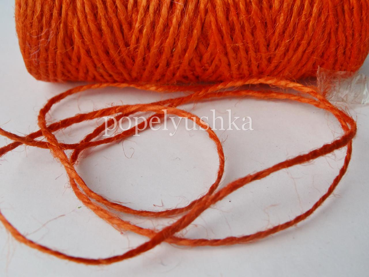 Джут натуральний 2 мм. Оранжевий
