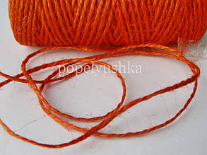 Джгут натуральний 2 мм. Оранжевий