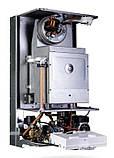 Одноконтурний газовий котел Italtherm City Class 20 FR з портом під бойлер (Италтерм Сіті Клас), фото 3
