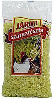 Макароны Jarmi-fele Ракушка маленькая 500г.