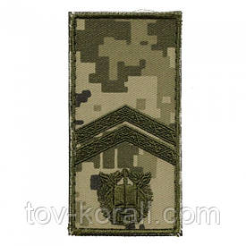 Погон на липучке ВСУ полевой нового образца младший сержант ММ-14