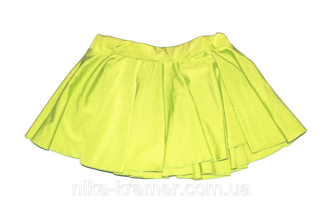 Юбка однослойная Лимонный
