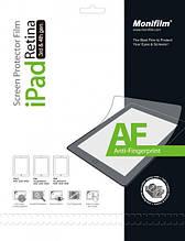 Захисна плівка Monifilm для iPad 2, новий iPad 3, iPad 4, AF - матова (M-APL-P303)