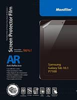 Защитная пленка Monifilm для Samsung Galaxy Tab 10.1 GT-P7100, AR - глянцевая (M-SAM-T008)