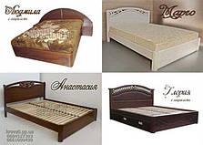 Кровати в Харькове