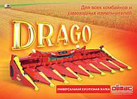 DR8100 Шестерня двойная  (Оlimac Drago)