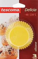 Tescoma. Форма д/выпечки Tescoma Delicia силикон 7см 630646 6шт/уп (8595028439489)
