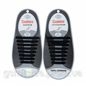 Силиконовые шнурки Coolnice Черные