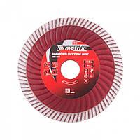 Диск алмазный отрезной 125х22.2мм Matrix Turbo Extra сухая резка