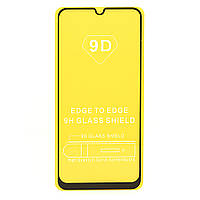 Защитное стекло AVG 9D Full Glue для Samsung Galaxy M30s 2019 / M307F полноэкранное черное