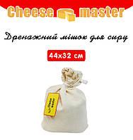 Дренажный мешок для творога 45х30см