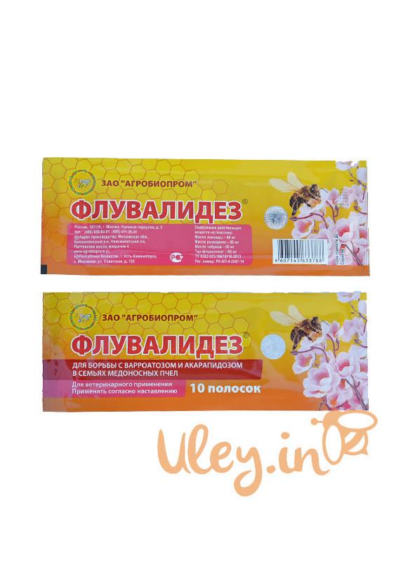 Флувалидез (60 мг.флувалината, масло чебреца, лаванды, розмарина) 10 дощечек