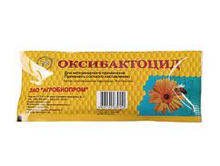 Оксибактоцид (от Гнильца) 10 полосок в упаковке.